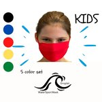 Droplet Mask for WaterSport Kid - WaterSport Mask - Multicolor - Package of 5 Pieces